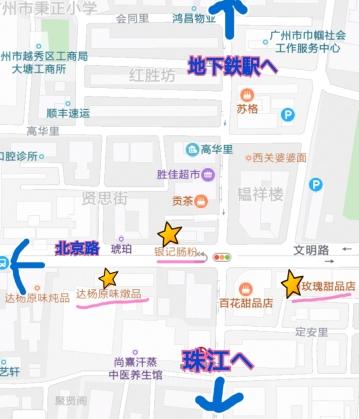Beijinglumap1