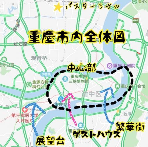 chongqingmap.jpg